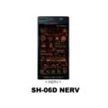 [NEXT series][Android][HSDPA(14Mbps)][HSUPA(5.7Mbps)][Wi-Fiテザリング][タッチパネル][Bluetooth][スマートフォン][防水][防塵]SH-06D NERV