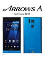 [防水][防塵][Wi-Fi][Bluetooth][Android][スマートフォン][HSDPA(42Mbps)][HSUPA(5.7Mbps)][タッチパネル][ARROWS]101F
