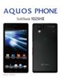 [防水][防塵][Wi-Fi][Bluetooth][Android][スマートフォン][HSDPA(21Mbps)][HSUPA(5.7Mbps)][タッチパネル][AQUOS PHONE]102SH II