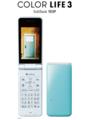 [HSDPA(7.2Mbps)][SoftBank3G][Bluetooth][COLOR LIFE]