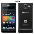 [HSDPA(21Mbps)][HSUPA(5.8Mbps)][Bluetooth][Wi-Fiテザリング][Android]