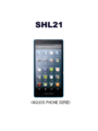 [Android][Bluetooth][HSDPA(9.2Mbps)][LTE][Wi-Fiテザリング][AQUOS PHONE][防水][防塵]SHL21