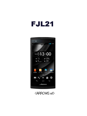 [Android][Bluetooth][HSDPA(9.2Mbps)][LTE][Wi-Fiテザリング][ARROWS][防水][防塵]