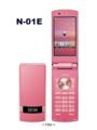 [STYLE series][防水][防塵][Bluetooth][HSDPA(7.2Mbps)][HSUPA(5.7Mbps)]N-01E