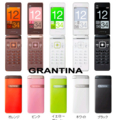 [防水][防塵][耐衝撃][Bluetooth]GRANTINA(KC4D)