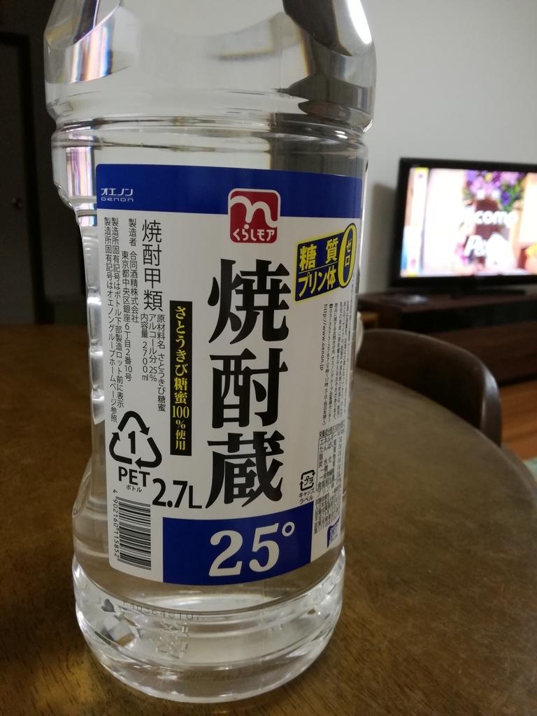 f:id:Kinburisu:20180830200348j:plain