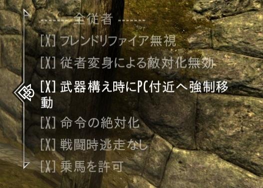 f:id:KingCrimson96:20170525224515j:plain