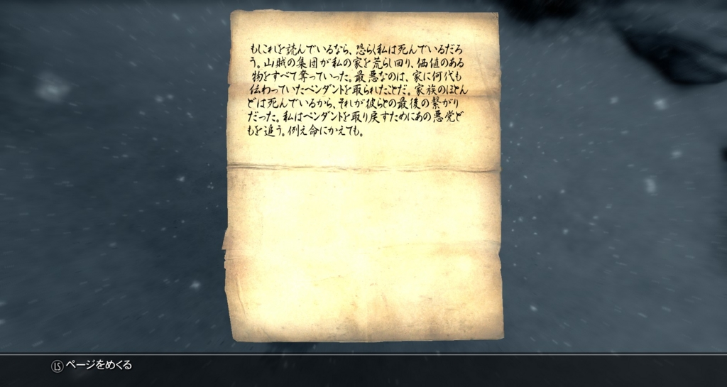 f:id:KingCrimson96:20170525225811j:plain