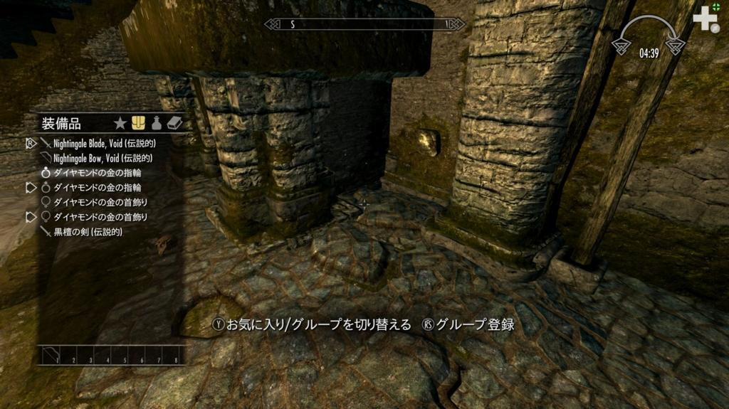 f:id:KingCrimson96:20170525232520j:plain