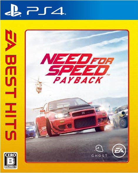ea best hits need for speed payback game machine