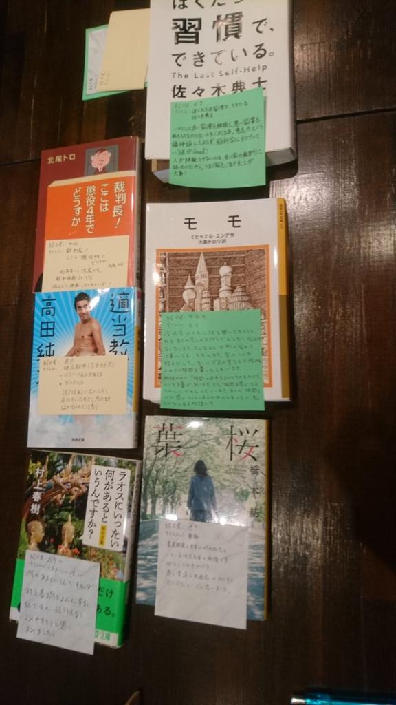 f:id:KinjiKamizaki:20181112233135p:plain