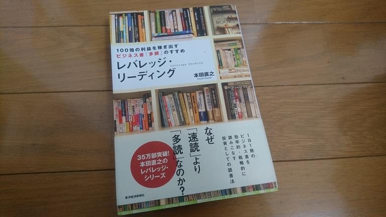 f:id:KinjiKamizaki:20190105110928j:plain