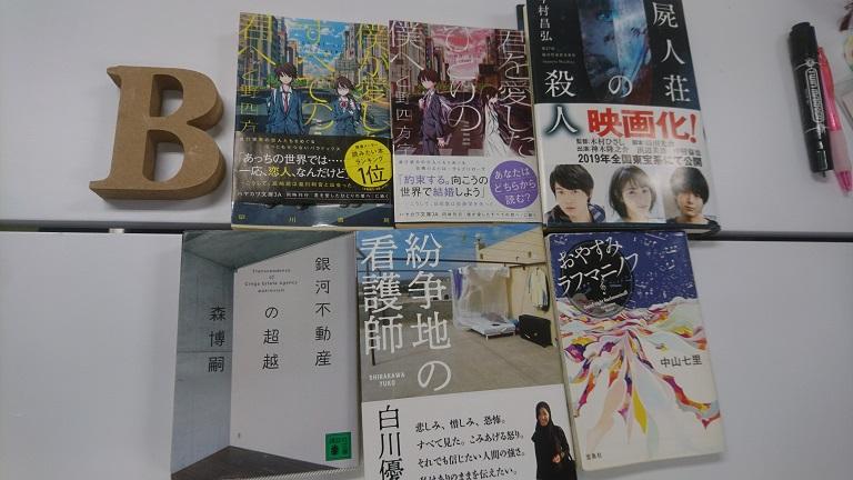 f:id:KinjiKamizaki:20190202092558j:plain