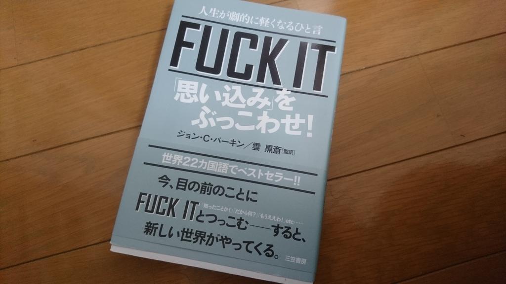f:id:KinjiKamizaki:20190223110213j:plain