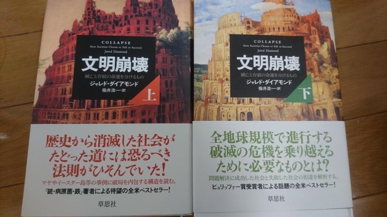 f:id:KinjiKamizaki:20190316101857j:plain