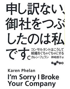 f:id:KinjiKamizaki:20190324171633p:plain