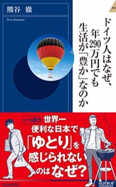 f:id:KinjiKamizaki:20190324173105p:plain