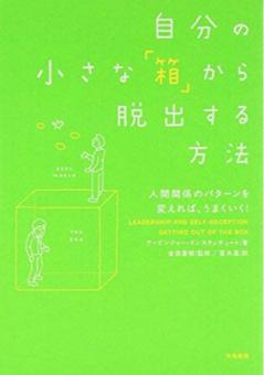 f:id:KinjiKamizaki:20190324173902p:plain