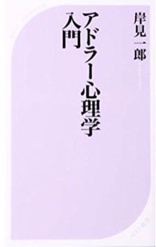 f:id:KinjiKamizaki:20190324174803p:plain