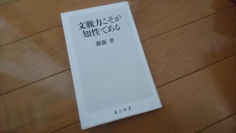 f:id:KinjiKamizaki:20190413163050j:plain