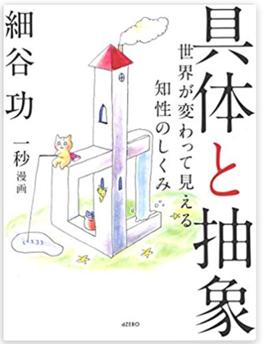 f:id:KinjiKamizaki:20190421232734p:plain