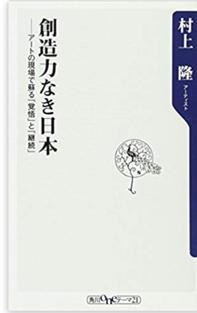f:id:KinjiKamizaki:20190421232959p:plain