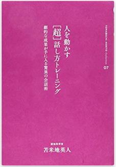 f:id:KinjiKamizaki:20190421233414p:plain