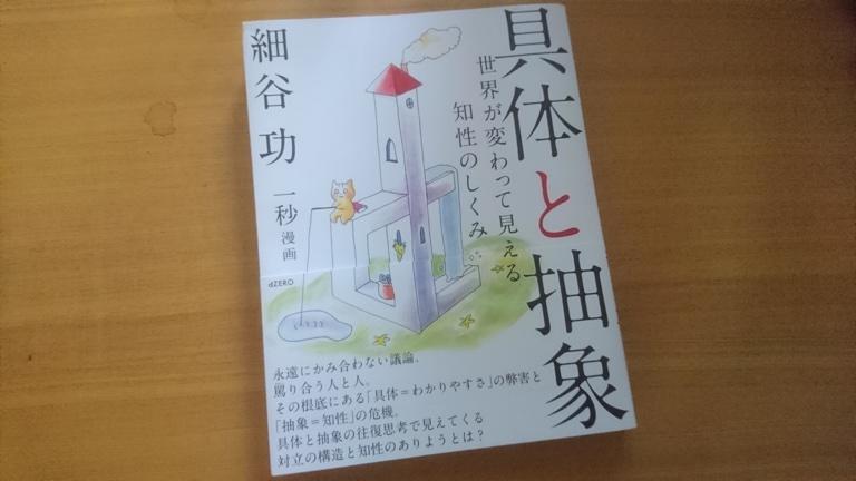 f:id:KinjiKamizaki:20190428120629j:plain