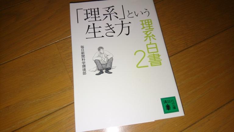 f:id:KinjiKamizaki:20190511232815j:plain