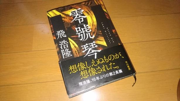 f:id:KinjiKamizaki:20190526000214j:plain