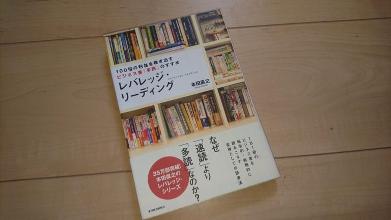 f:id:KinjiKamizaki:20190526141817j:plain