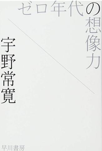f:id:KinjiKamizaki:20190526142745p:plain