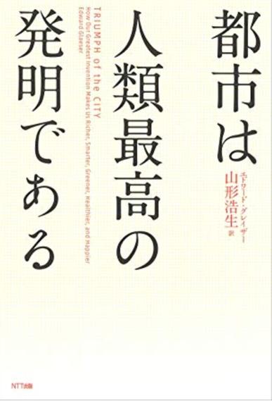 f:id:KinjiKamizaki:20190526143042p:plain