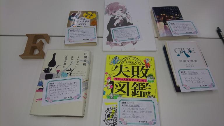 f:id:KinjiKamizaki:20190526213629j:plain