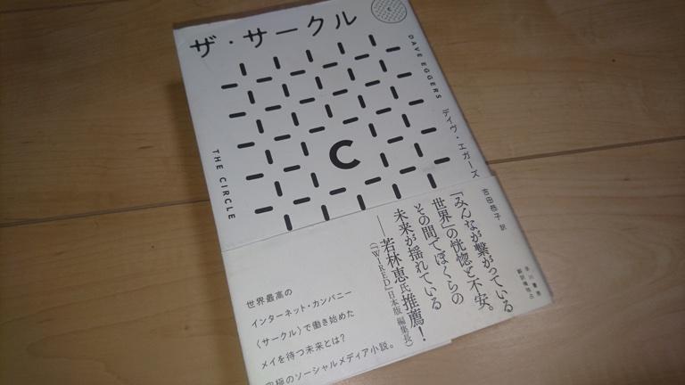 f:id:KinjiKamizaki:20190615234806j:plain