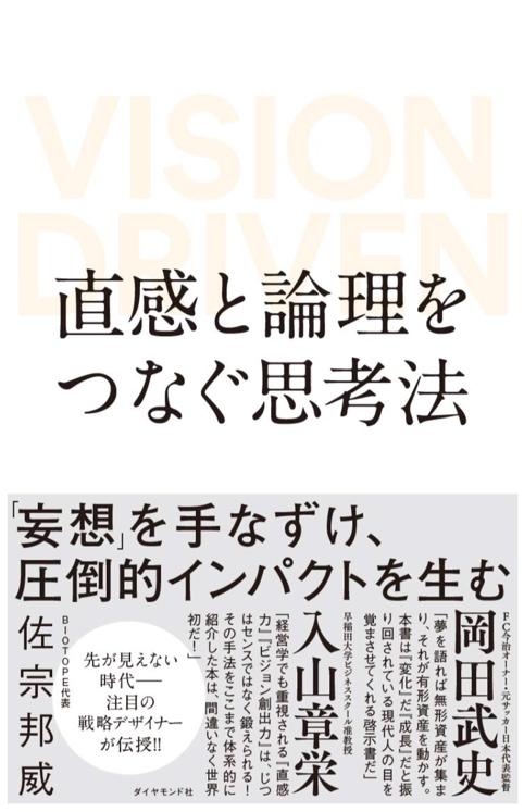 f:id:KinjiKamizaki:20190616014912p:plain