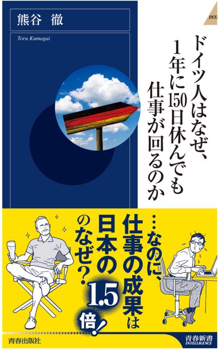 f:id:KinjiKamizaki:20190616015055p:plain