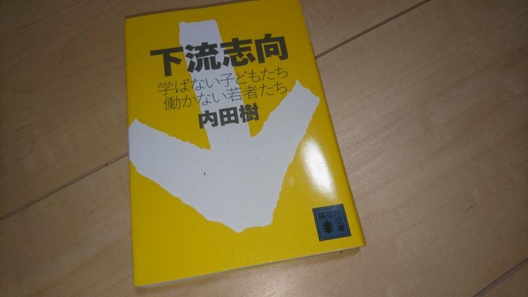 f:id:KinjiKamizaki:20190624002142j:plain