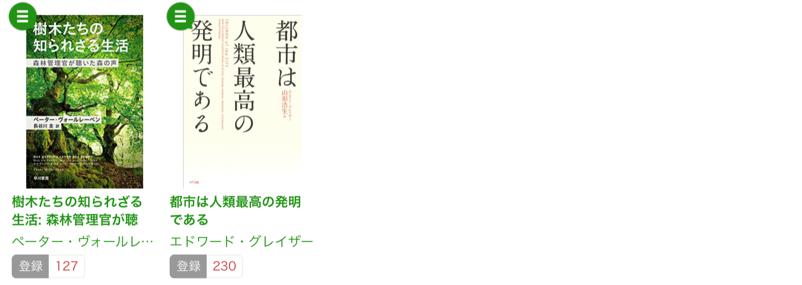 f:id:KinjiKamizaki:20190706000952p:plain