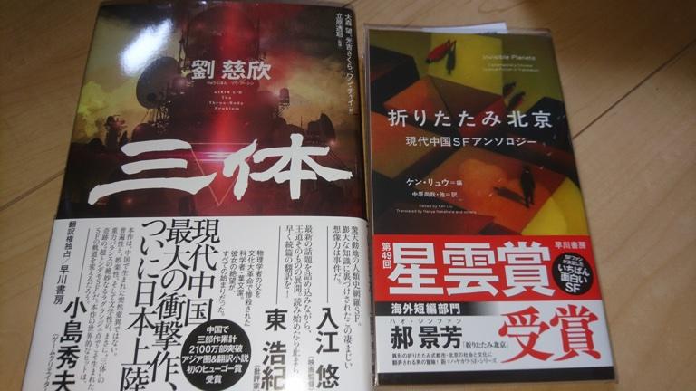 f:id:KinjiKamizaki:20190720122810j:plain