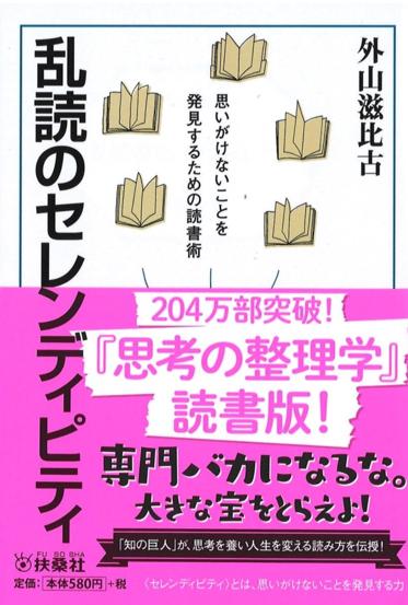 f:id:KinjiKamizaki:20190721162643p:plain