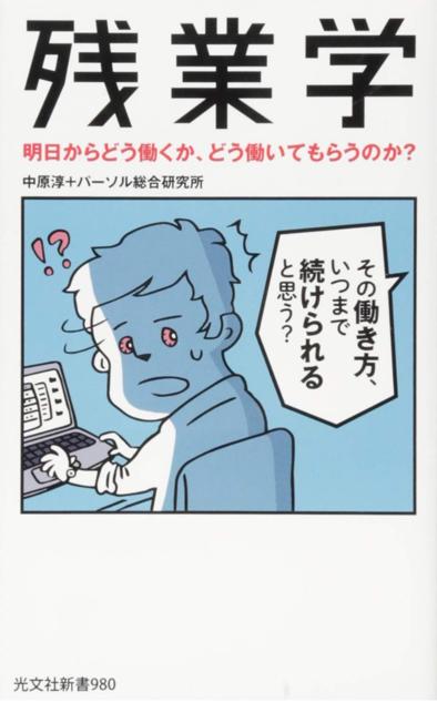 f:id:KinjiKamizaki:20190721163250p:plain