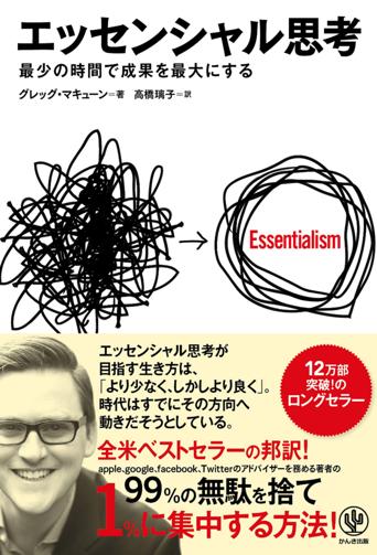 f:id:KinjiKamizaki:20190721164318p:plain
