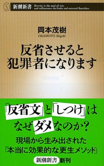 f:id:KinjiKamizaki:20190721165001p:plain