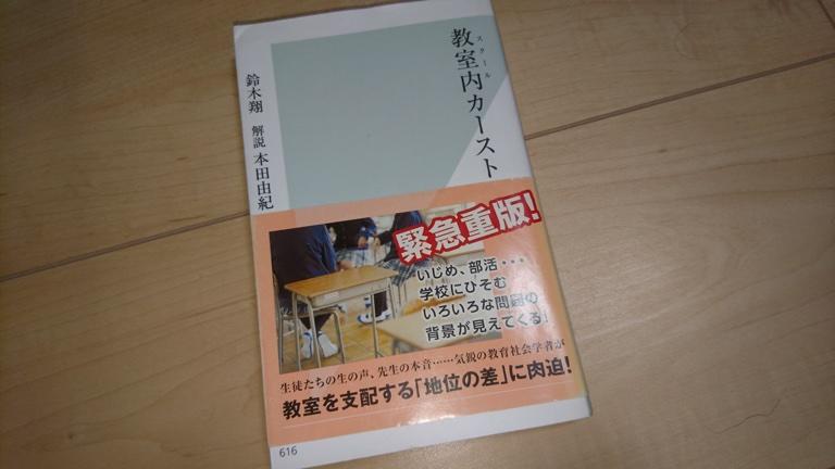 f:id:KinjiKamizaki:20190728201527j:plain