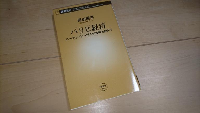 f:id:KinjiKamizaki:20190810223835j:plain