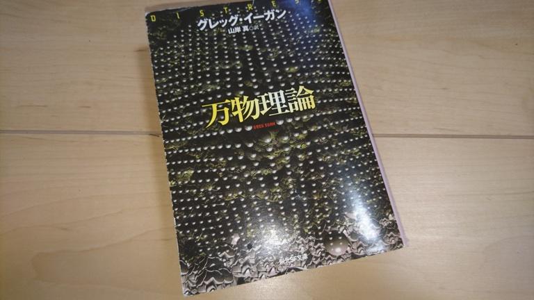 f:id:KinjiKamizaki:20190818093525j:plain