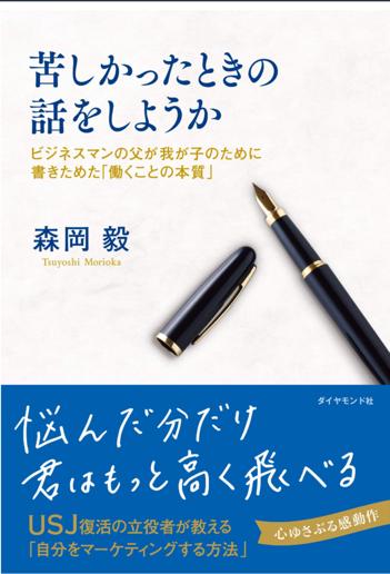 f:id:KinjiKamizaki:20190818132523p:plain