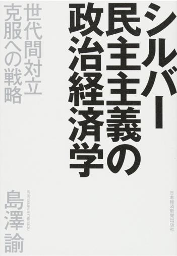 f:id:KinjiKamizaki:20190823232406p:plain