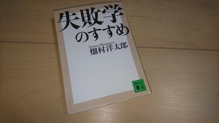 f:id:KinjiKamizaki:20190825001408j:plain
